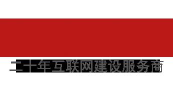 深圳SEO外包公司